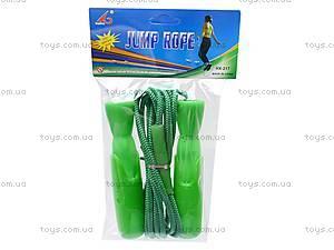 Игровая детская скакалка, BT-JR-0002, магазин игрушек