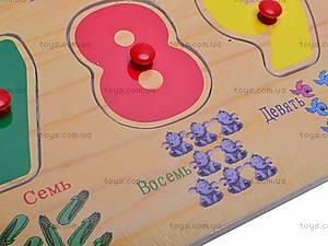 Игровая доска с вкладышами, 1838-7, игрушки