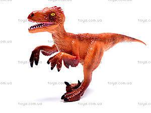 Игровая фигурка динозавра, D53576, игрушки