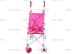 Игровая коляска для кукол, 9612A, отзывы