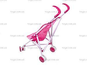 Игровая коляска для кукол, 9612A, цена