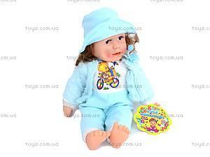 Игровая кукла-хохотун, X1828, купить