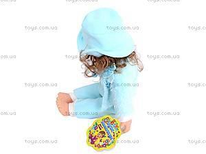 Игровая кукла-хохотун, X1828, фото