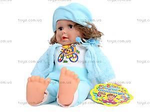 Игровая кукла-хохотун, X1828, отзывы