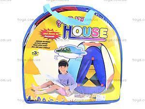 Игровая палатка, 5008T, купить