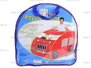 Игровая палатка для детей, 8062