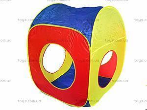 Игровая палатка для детей «Домик», 8080, купить