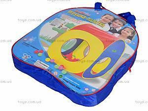 Игровая палатка для детей «Домик», 8080, отзывы