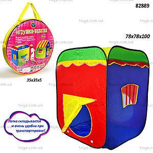 Игровая палатка «Домик», 82889