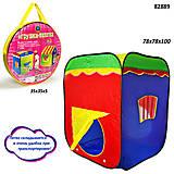 Игровая палатка «Домик», 82889, toys