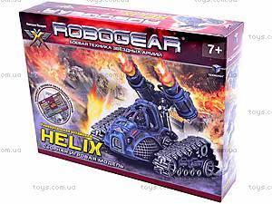 Игровая система с солдатиками Helix, 101