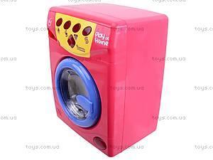 Игровая стиральная машина, 26132, отзывы