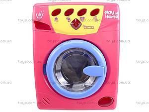 Игровая стиральная машина, 26132, цена