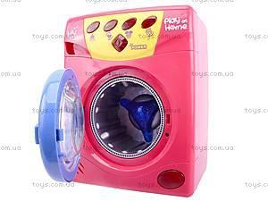 Игровая стиральная машина, 26132, магазин игрушек