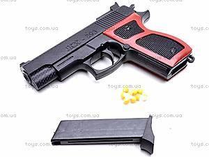 Игровое оружие «Пистолет», с пулями, JKX393, купить