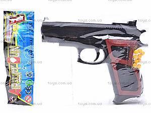 Игровое оружие «Пистолет», с пулями, JKX393, фото