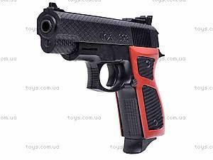 Игровое оружие «Пистолет», с пулями, JKX393, отзывы