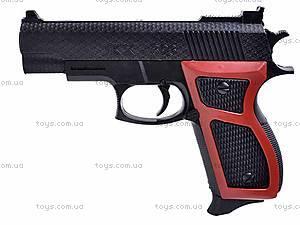 Игровое оружие «Пистолет», с пулями, JKX393