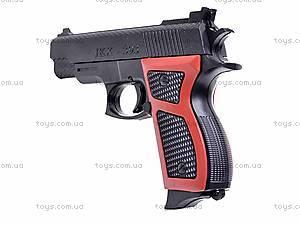 Игровое оружие «Пистолет», с пулями, JKX393, цена