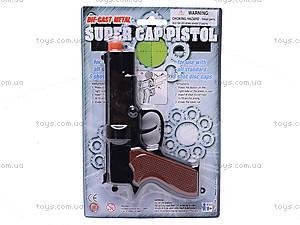 Игровое оружие, с цилиндром, 2104BB, фото