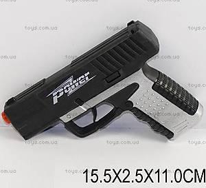 Игровое оружие, со звуковыми эффектами, XS728B-1B
