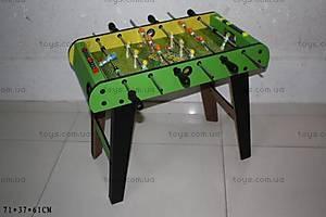 Игровое поле с футболом, стол деревянный, ZC1033B
