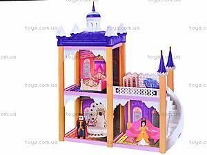Игровое замок для кукол, 931, фото