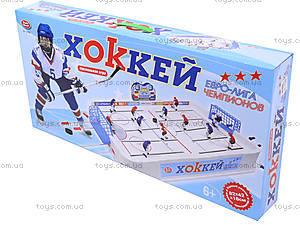 Игровой настольный хоккей, HG288A