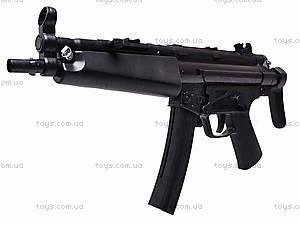 Игровой автомат, для детей, MP5-A6, купить