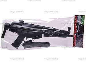 Игровой автомат, для детей, MP5-A6, цена