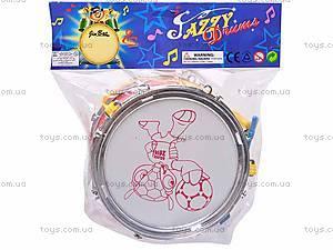 Игровой барабан для детей, 8455A, купить