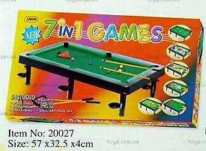 Игровой бильярд 7в1, 20027