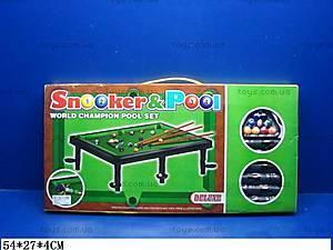 Игровой бильярд для детей, 8815A