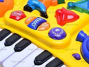 Игровой центр «Орган», BB52A, купить