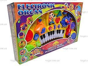 Игровой центр «Орган», BB52A, игрушки