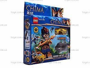 Игровой детский конструктор «Чима», 2705