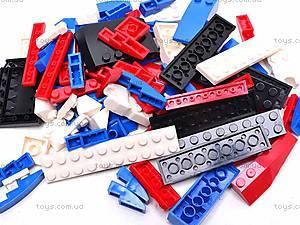 Игровой детский конструктор-трансформер, 8318R