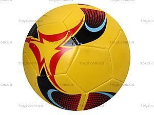 Игровой детский мяч, BT-FB-0024, отзывы
