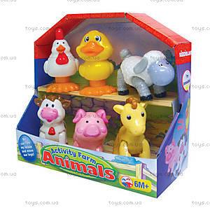 Игровой детский набор «Домашние животные», 041244