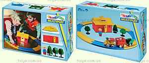 Игровой детский набор «Железная дорога», 51173