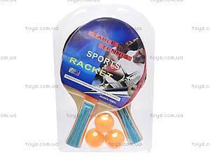 Игровой детский теннис, BT-PPS-0014