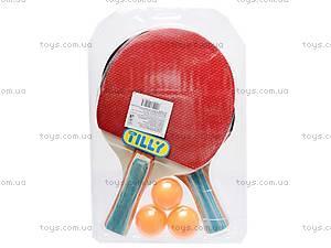 Игровой детский теннис, BT-PPS-0014, купить