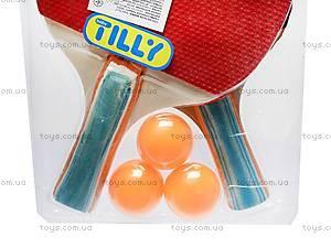 Игровой детский теннис, BT-PPS-0014, фото