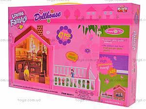 Игровой домик для кукол, 911, цена