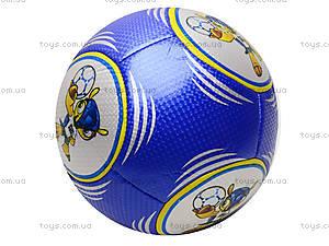 Игровой футбольный мяч для детей, BT-FB-0071(73, купить