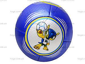 Игровой футбольный мяч для детей, BT-FB-0071(73, фото