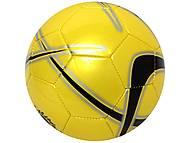 Игровой футбольный мячик, BT-FB-0011