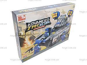 Игровой конструктор Advanced Troop «Танк», 2110