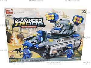 Игровой конструктор Advanced Troop «Танк», 2110, игрушки
