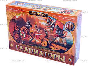 Игровой конструктор «Гладиаторы», 342